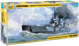 Zvezda Poltava - Russisches Schlachtschiff 1:350