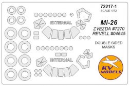 Mil Mi-26 mask (DOUBLE) for Zvezda/ Revell 1:72