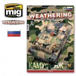 Weathering Magazine Issue 20