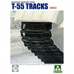 T-55 Tracks (OMSH) 1:35