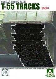 T-55 Tracks (RMSH) 1:35