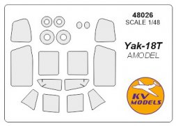 Yak-18T mask for Amodel 1:48