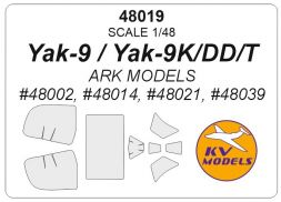 Yak-9 mask for ARK Models 1:48