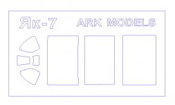 Yak-7A/B mask for ARK Models 1:48