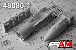 Advance Modeling 244N (RN24) Nuclear B. w/ BD3-66-21N 1:48
