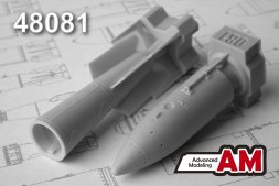 Advance Modeling RN-28 Soviet Nuclear Bomb 1:48