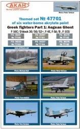 AKAN Greek fighters Part.1 - Aegean Ghost