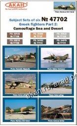 AKAN Greek fighters Part.1 - Sea & Desert Camouflage