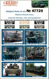 AKAN Finish Modern Army - Vecicles, cars & equipment