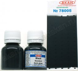 AKAN 78005 - Black semi gloss
