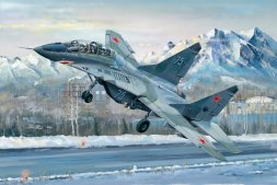 MiG-29UB Fulcrum-B 1:32