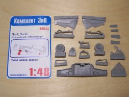 Komplekt Zip La-9/ La-11 Landing Gear And Wheel Wells 1:48