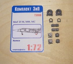 MiG-23M,MF,MS wheels 1:72