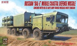 Bal-E coastal missile system with Kh-35 1:72