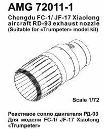 AMIGO models FC-1/ JF-17 exhasut nozzle (RD-93) 1:72