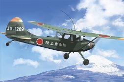 Cessna L-19/O-1 Bird Dog - Asian Service 1:32