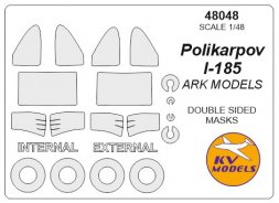 I-185 mask (Double sided) for ARK Models 1:48