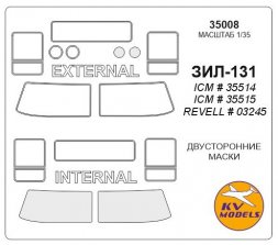 ZiL-131 mask (double sided) for ICM/ Revell 1:35