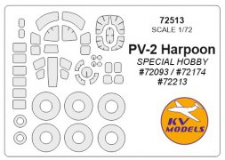 KV Models PV-2 Harpoon mask for Special Hobby 1:72