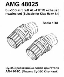 Su-35S exhaust nozzles for Kitty Hawk 1:48