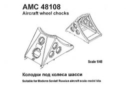 Russian modern Aircraft wheels chocks 1:48