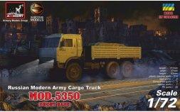 KamAZ-5350 Russian Modern Military Cargo Truck 1:72