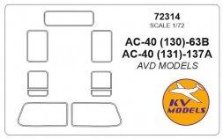 AC-40 (130)-63B / AC-40 (131)-137A mask for AVD Models 1:72