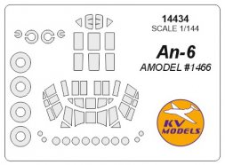 An-6 mask for Amodel 1:144