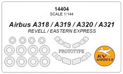 Airbus 318/319/320/321 mask for Revell/ E.E. 1:144
