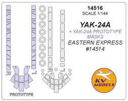 Yak-24A mask for E.E. 1:144