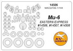 Mil Mi-6 mask for Eastern Express 1:144