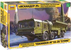 SS-26 Stone - Oskander-M 1:72