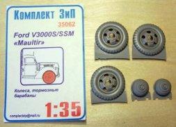 Ford V3000S/SSM Maultier Wheels & brake drums 1:35