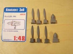Il-4 Propellers 1:48