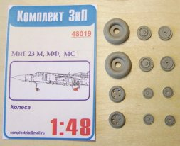 MiG-23M/MF/MS wheels 1:48