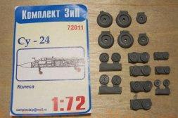 Su-24 wheels 1:72