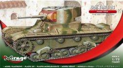 T-26 model 1933 1:72