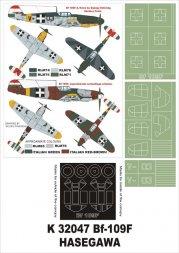 Bf 109F-4 Super Mask for Hasegawa 1:32