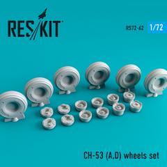 CH-53 (A,D) wheels set 1:72