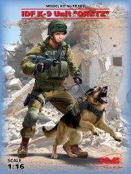 IDF K-9 Unitz OKETZ 1:16