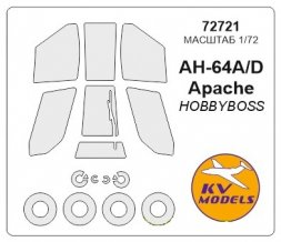 AH-64A/D Apache mask for Hobby Boss 1:72