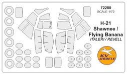 H-21 Shawnee / Flying Banana mask for Italeri/ Revell 1:72
