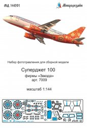 Superjet 100 (SSJ) detail set for Zvezda 1:144