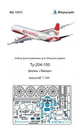 Tu-204-100 detail set for Zvezda 1:144