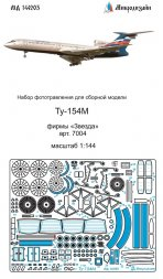 Tu-154M detail set for Zvezda 1:144