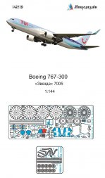 Boeing 767-300 detail set for Zvezda 1:144