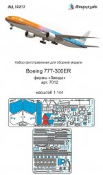Boeing 777-300ER detail set for Zvezda 1:144