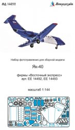 Yak-40 detail set for Eastern Express 1:144