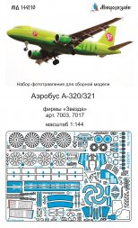 Airbus A320/ A321 detail set for Zvezda 1:144