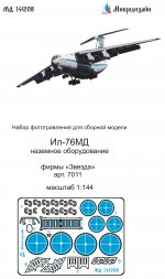 Il-76MD Ground Equipment 1:144